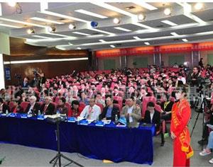 """北京新闻:全球""""皮肤病临床医学研究与技术推广医共体""""开启皮肤诊疗领域新纪元"""