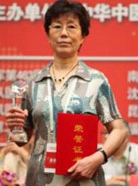 中国军网:白癜风专家滕培秀教授:还孩子一张洁净的脸庞