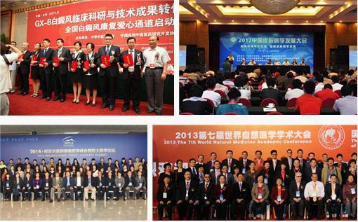 李志晶主任多次应邀参加国内外的皮肤性病学术交流会议